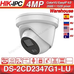 Image 1 - Hikvision ColorVu IP Camera DS 2CD2347G1 LU 4MP Network Bullet POE IP Camera H.265 CCTV Camera SD Card Slot EasyIP 4.0 OEM