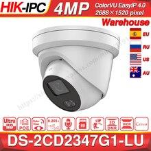 Hikvision ColorVu IP камера DS 2CD2347G1 LU 4MP сетевая пуля POE ip камера H.265 CCTV камера SD слот для карт EasyIP 4,0 OEM