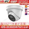 Hikvision ColorVu IP kamera DS 2CD2347G1 LU 4MP ağ Bullet POE IP kamera H.265 CCTV kamera SD kart yuvası EasyIP 4.0 OEM