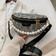 С жемчужным дизайном шерстяные тканевые сумки через плечо зима