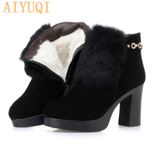 AIYUQI Women ankle boots black thick heel platform genuine leather women booties high-heel fashion rhinestone winter boots women zip high heel vintage platform women casual footwear martins boots metal decoration ankle microfiber genuine leather fashion