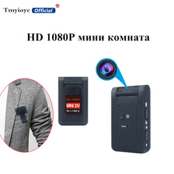MD17 Mini Camera HD 1080P Night Vision Motion Detection Mini Camcorder With 1200mAh Battery Voice Video Record 8 Hours Micro Cam