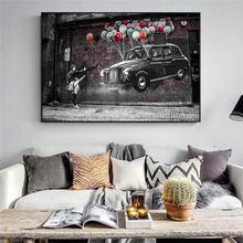 Современный уличный Холст репродукции современные фон с изображением