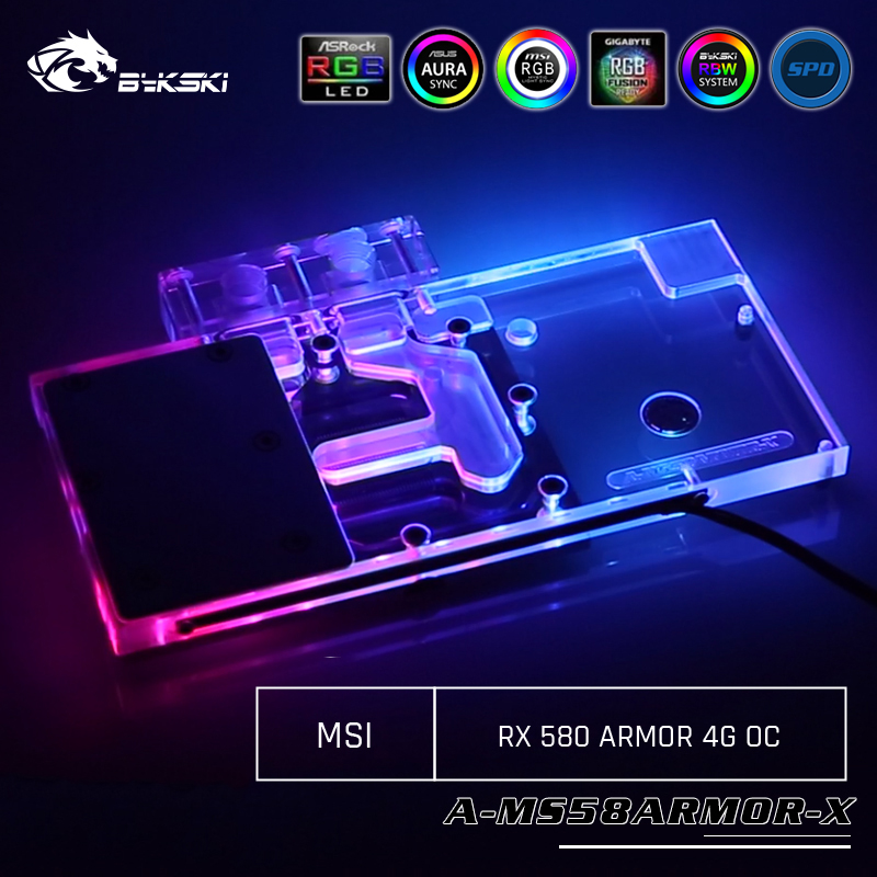 Bykski A-MS58ARMOR-X GPU Water Cooling Block For MSI RX 580 ARMOR Computer Component Heat Dissipation System