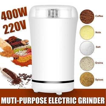 Kuchnia elektryczny młynek do kawy 400W Mini sól młynek do pieprzu potężne przyprawy orzechy maszyna do mielenia ziarna kawy tanie i dobre opinie AUGIENB CN (pochodzenie) Szlifierek zadziorów (płaskie koła) Elektryczne