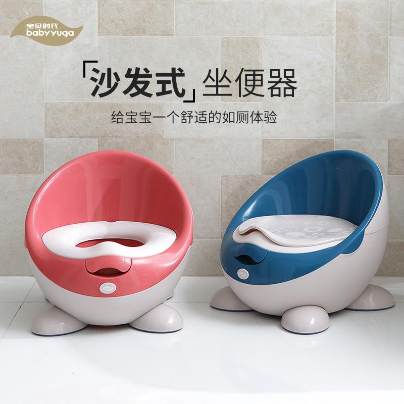 Infants Child Supplies Toilet For Kids Creative Baby Toilet Baby Bedpan CHILDREN'S Urinal Universal