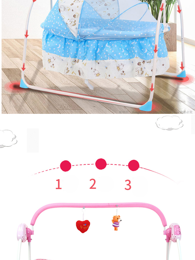 Hfff10346864048868462c84e85fb3151p For Newborns Bed Baby Electric Swing Newborn Bed Smart Cradle Children's Rocking Chair Bed Full Sets Cradle