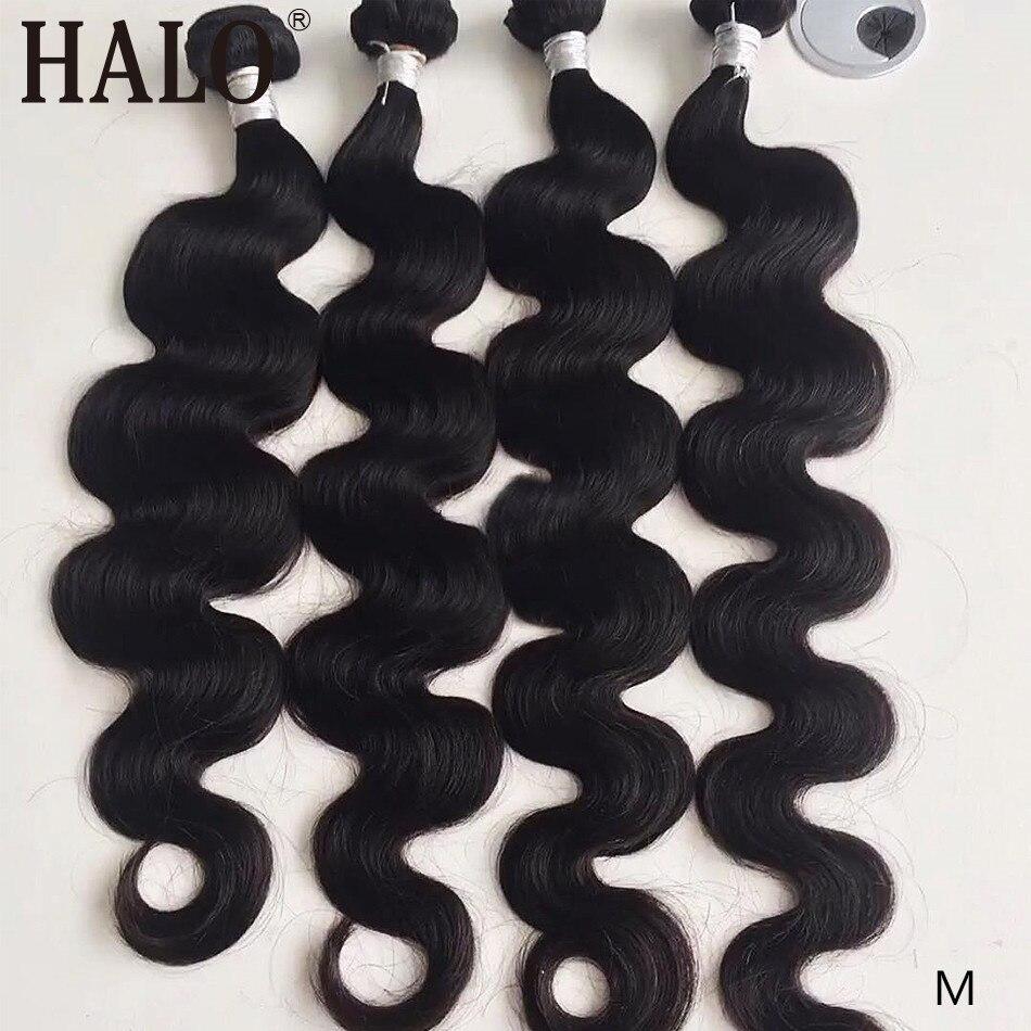 Halo волосы 8-30 32 40 дюймов 1 3 4 пряди бразильские волосы плетение пряди 100% человеческие волосы волнистые длинные необработанные волосы Remy для н...