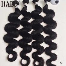 Cabelo de auréola 8-30 32 40 Polegada 1 3 4 pacotes tecer cabelo brasileiro pacotes 100% cabelo humano onda do corpo longo raw não remy extensão do cabelo
