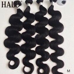 Halo Hair 8-30 32 40 Inch 1 3 4 Bundles Brazilian Hair Weave Bundles 100% Human Hair Body Wave Long Raw Non Remy Hair Extension