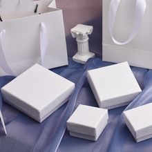 12pcs White Texture Jewelry Set Gift Box Bag Ring Necklace Bracelets Earring Gift Packaging Boxes With Sponge Inside Rectangle