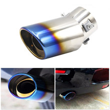 Car Exhaust Muffler Tip Round Stainless Steel Pipe FOR YAMAHA Renault Trucks Dacia Citroen Kenworth Infiniti Skoda Octavia A7(China)
