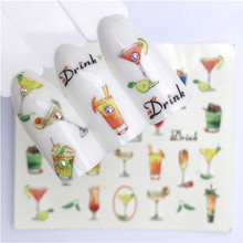 Makeup Toy Sticker Frozen Snow-White Girls Gift Drinking-Nails Princess New 1pcs