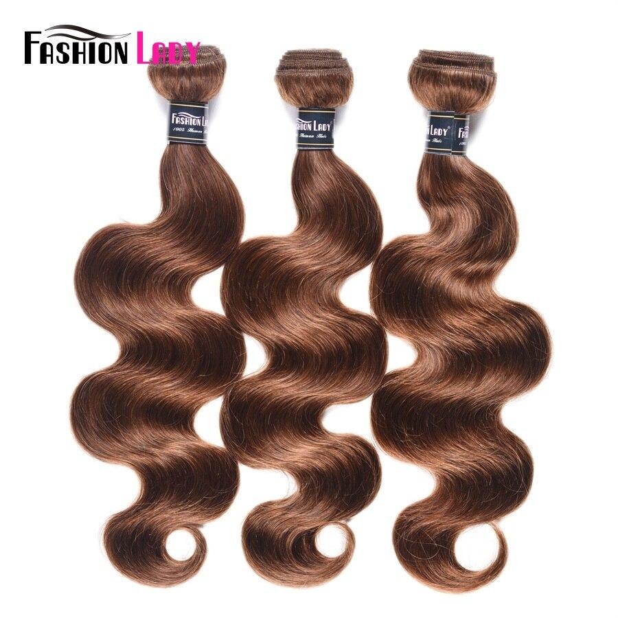 Fashion Lady Pre Colored Brazilian Hair Body Wave Bundles Brown Human Hair Bundles For Women Light Brown Bundles Non-Remy Hair