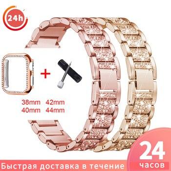 цена на Band + Case Metal Strap For Apple Watch  Series 5 Strap 40mm 44mm Diamond Ring 38mm 42mm Stainless Steel Bracelet iwatch 4/3/2/1