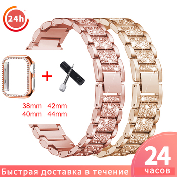 Band + Case Metal Strap For Apple Watch Series 5 Strap 40mm 44mm Diamond Ring 38mm 42mm Stainless Steel Bracelet iwatch 4/3/2/1