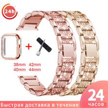 Taśma metalowa Band + Case do Apple Watch seria 5 pasek 40mm 44mm pierścionek z brylantem 38mm 42mm bransoleta ze stali nierdzewnej iwatch 4 3 2 1 tanie tanio XIYUZHIYI 22 cm Od zegarków STAINLESS STEEL Nowy bez tagów Y1-3801-BZ3801 button Silver black rose gold gold Pink gold