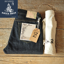 SauceZhan SZ003 Jeans Men 14.5 Ounces Raw Jeans with Bamboo