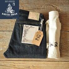 SauceZhan SZ003 Jeans Men 14.5 Ounces Raw Jeans