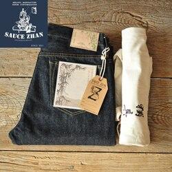 Saucezhan SZ003 Jeans Mannen 14.5 Gram Raw Jeans Met Bamboe Sectie Mannen Jeans Zelfkant Jeans Jeans Raw Denim