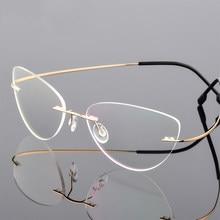 Gafas de lectura tipo Ojo de gato sin montura para mujer, anteojos de sol de aleación de titanio anti-rayos azules con prescripción de presbicia con dioptrías + 1,50 + 2,00 + 2,50