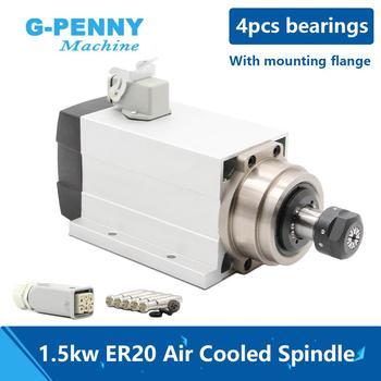 ¡Nueva llegada! Motor de husillo refrigerado por aire ER20 de 1,5 kW con brida, 4 Uds. De rodamientos, motor de husillo cuadrado con precisión de 0,01mm