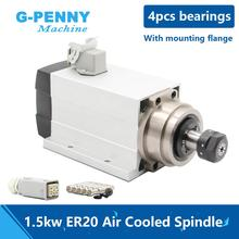New Arrival! 1.5kw ER20 air cooled spindle motor with flange 4 pcs bearings square spindle motor wood working 0.01mm accuracy