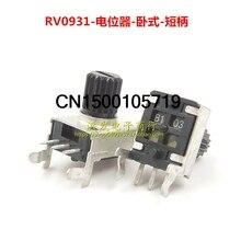 Переключатель потенциометра RV09 RV0931, боковая регулируемая ручка, вал 7,5 мм 1K/B102 5K/B502 10K/B103 50K/B503 100K/B504 0931 100 шт.
