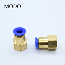 цена на Air Pipe Fitting 10mm 12mm 8mm 6mm  Female Thread Brass Pneumatic Connector Quick Joint Fitting Hose Tube 1/8 3/8 1/2 BSP 1/4