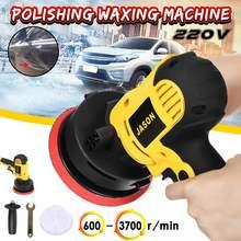 700W Polishing Machine Car Polisher Adjustable Speed Car Electric Polisher Waxing Machine Automobile Furniture Polishing Tool