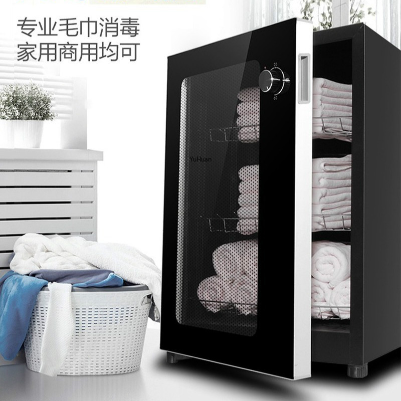 Household   Towel Warmer Clothing Paper Money Toy Bottles And Chopsticks Disinfector Cleaning Cabinet  Towel Warmer