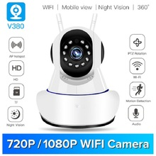1080P/720P Home Security IP Camera Wireless Smart WiFi TF Camera Audio Recorder Surveillance Baby Monitor HD Mini CCTV Camera home security ip camera wireless smart wifi camera wi fi audio recorder surveillance baby monitor hd 720p cctv camera danale p2p