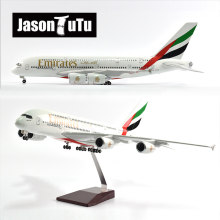JASON TUTU 46cm United Arab Emirates Airbus A380 Aircraft Airplane Model 1/160 Scale Diecast Resin Light and Wheel Plane Gift