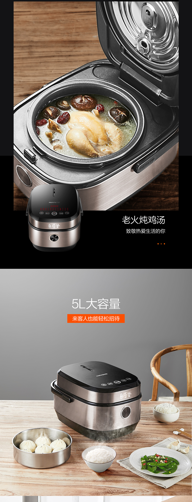 Rice Cooker 5L Home Smart 1 Large Capacity 3 Steamed Rice Cooking Rice 6 Authentic Rice Cooker 50FY808 10