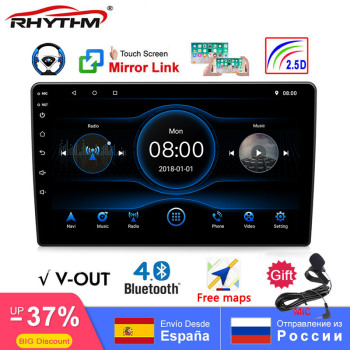 2.5D Universal 9 10 Inch DAB Car Radio Android 8.1 GPS Navigation 2Din Multimedia DVD Player Bluetooth WIFI FM Mirror Link V-OUT image