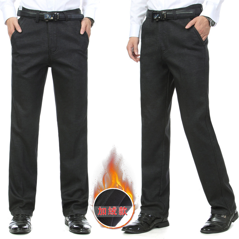 Autumn & Winter MEN'S Casual Pants Winter Thick Section Of Middle-aged Men's Trousers Plus Velvet Loose-Fit Middle-aged Long Pan