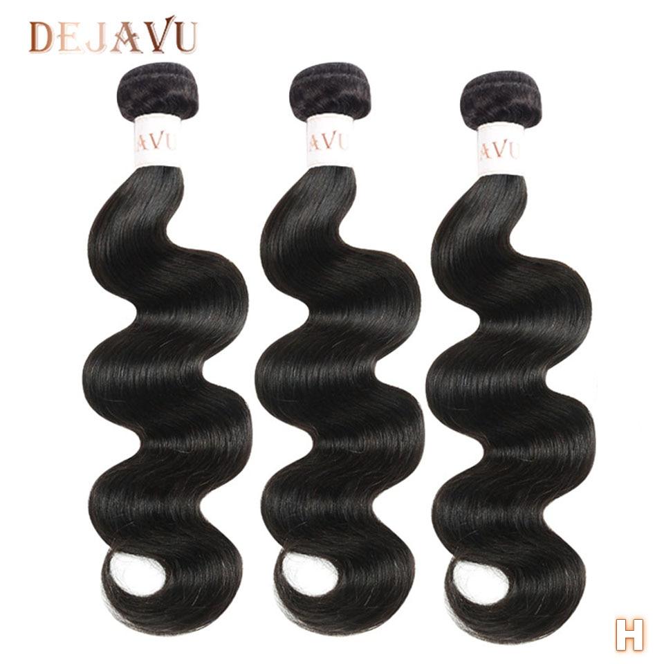 Dejavu Body Wave Bundles Brazilian Hair 3 Bundle Deal Remy Hair 30 40 Inch Bundles Natural Color Hair Bundles High Ratio Cabello
