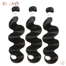 Dejavu Body Wave Bundles Brazilian Hair 3 Bundle Deal Remy Hair 30 40 Inch Bundl