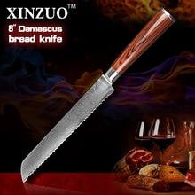 XINZUO 8 дюймовый нож для хлеба 73 слоя японские VG10 Дамасские кухонные ножи зубчатый нож кухонный инструмент с деревянной ручкой Pakka