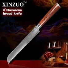 """XINZUO 8 """"inç ekmek bıçağı 73 katmanlar japon VG10 şam mutfak bıçakları tırtıklı bıçak pişirme aracı Pakka ahşap kolu"""