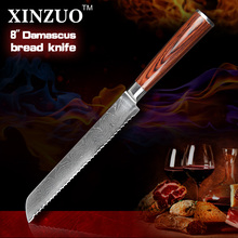 "XINZUO 8"" inches Bread Knife 73 layers Japanese VG10 Damascus Kitchen Knives Serrated Knife Cooking Tool with Pakka wood handle"