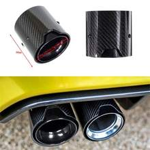 93mm Carbon Fiber Style Exhaust Tip Muffler For M Performance Exhaust Pipe M2 F87 M3 F80 M4 F82 F83 M5 F10 M6 F12 F13 X5M X6M(China)