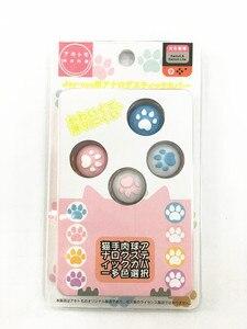 Image 2 - Новая упаковка, колпачки для больших пальцев в виде кошачьих лап, колпачки для Nintendo Switch Lite для NS Nintendo Switch Joycon
