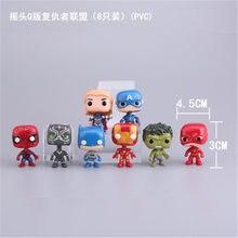 8 pçs super herói figuras thanos homem de ferro pantera negra viúva thor hulk flash veneno superman batman capitão modelo brinquedos presentes