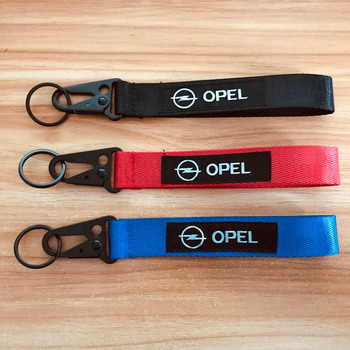 Car Seat belt material nylon cloth keychain embroidery stitching for OPEL emblem Auto keyring accessories