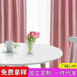 Cortinas de malla de pantalla de Hotel para dormitorio cortinas de Color sólido tela de hilo translúcida Pantalla de pantalla de personas no transparente
