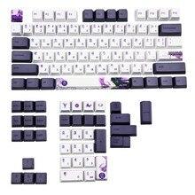 113 klawisze fioletowy Datang Keycap PBT klawiatura sublimacyjna klawisze profil OEM GK61 896F