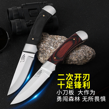 NEW Outdoor survival hunting knife 9CR18MOV fixed blade straight knife high hardness portable self-defense truck knife Hand tool 2017 new small fixed blade knife tactical hunting knife survival knife high hardness 9cr18mov steel copper handle