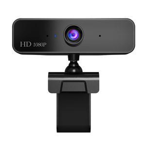 HD 1080P Веб-камера Встроенный микрофон высокого класса видео вызов компьютера периферийная веб-камера для ПК ноутбука