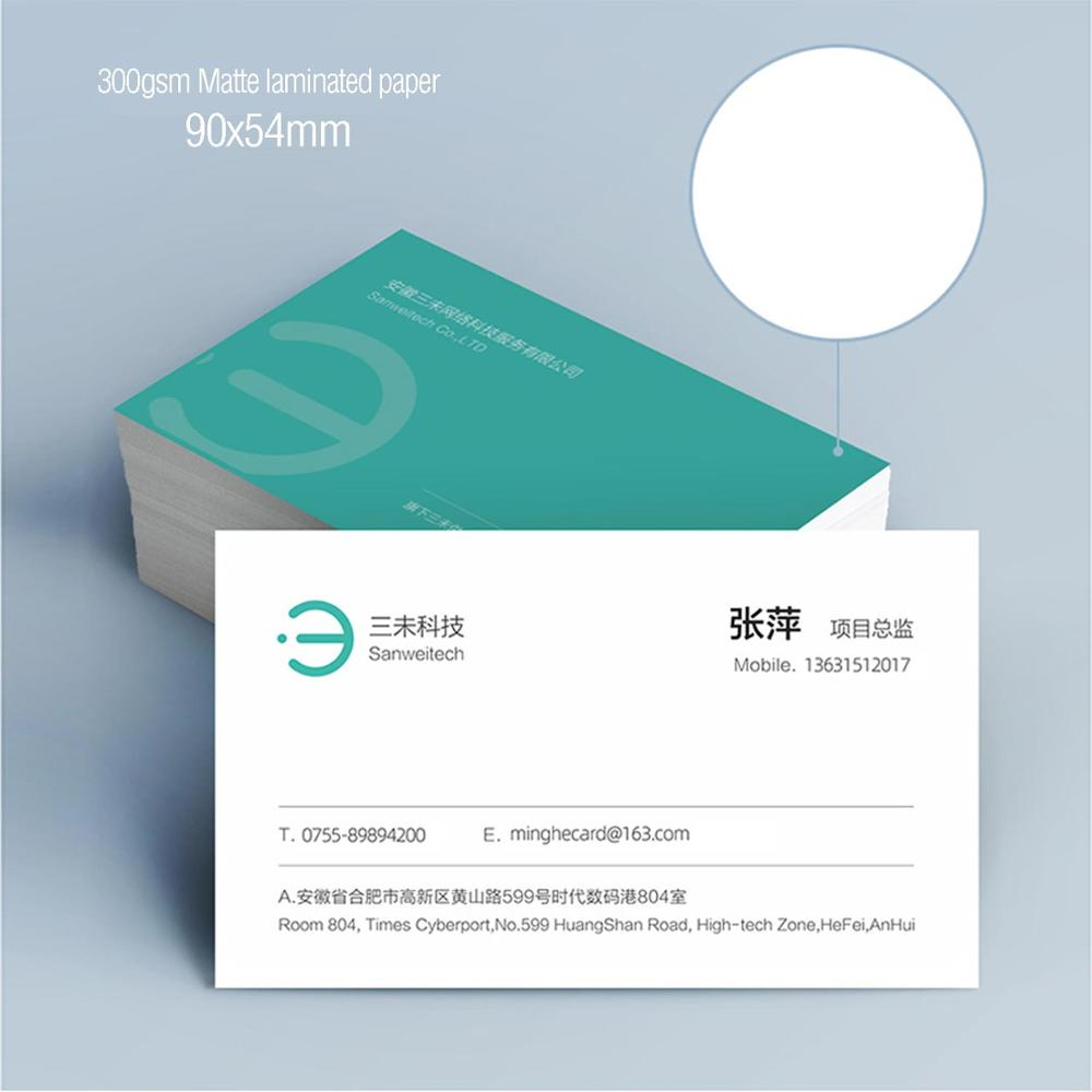 Image 4 - 90X54 mm 300gsm white paper with both sides printing full color printing business card-in Business Cards from Office & School Supplies